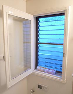 浜松市中区、エコポイントを利用した浴室断熱リフォーム