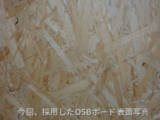 0-060_result-