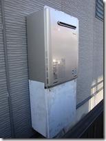 浜松市中区で延長保証を付けて光熱費を抑える給湯器交換工事