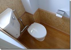 浜松市中区で和式トイレを洋式トイレに節約リフォーム