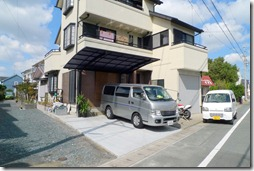 浜松市南区でカーポートと駐車場土間コンクリート工事