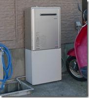 浜松市西区でプロパンガスの料金見直しと給湯器交換工事