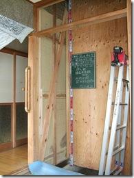浜松市南区で補助金をもらう築40年目の耐震補強工事1