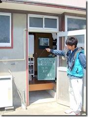 浜松市南区で補助金をもらう築40年目の耐震補強工事2