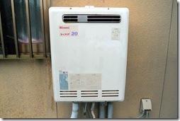 浜北区でプロパンガス料金を安くして、ガス給湯器の交換リフォーム