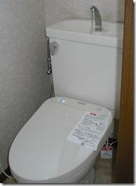 浜松市南区でトイレリフォームと浴室水栓交換工事